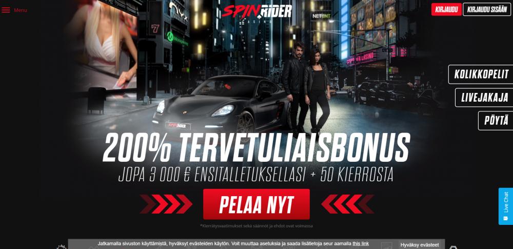 Spin Rider - 1