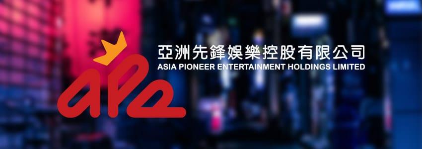 アジアパイオニアエンターテインメントが利益の警告